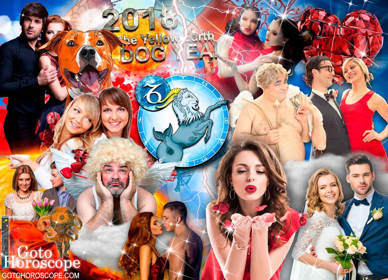 2018 Horoscope Capricorn in the Love Sphere