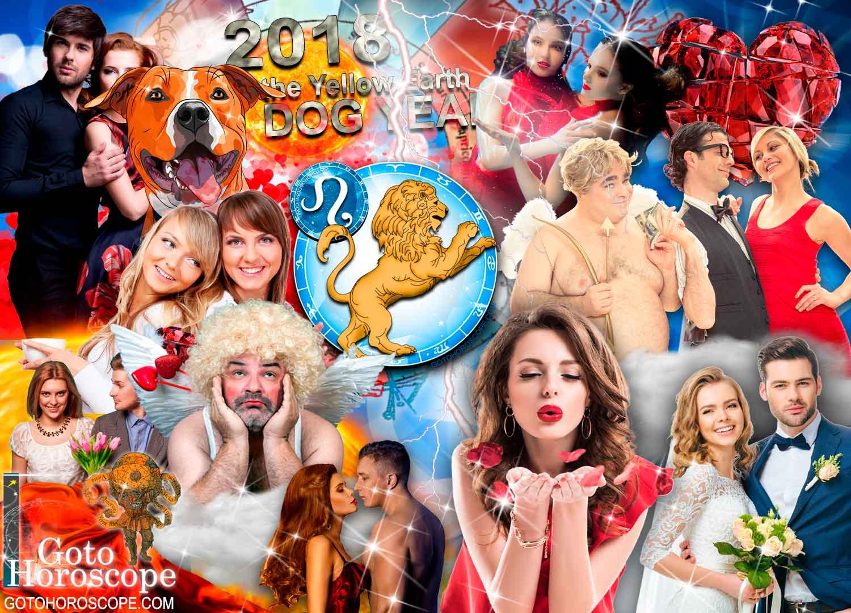 2018 Horoscope Leo in the Love Sphere