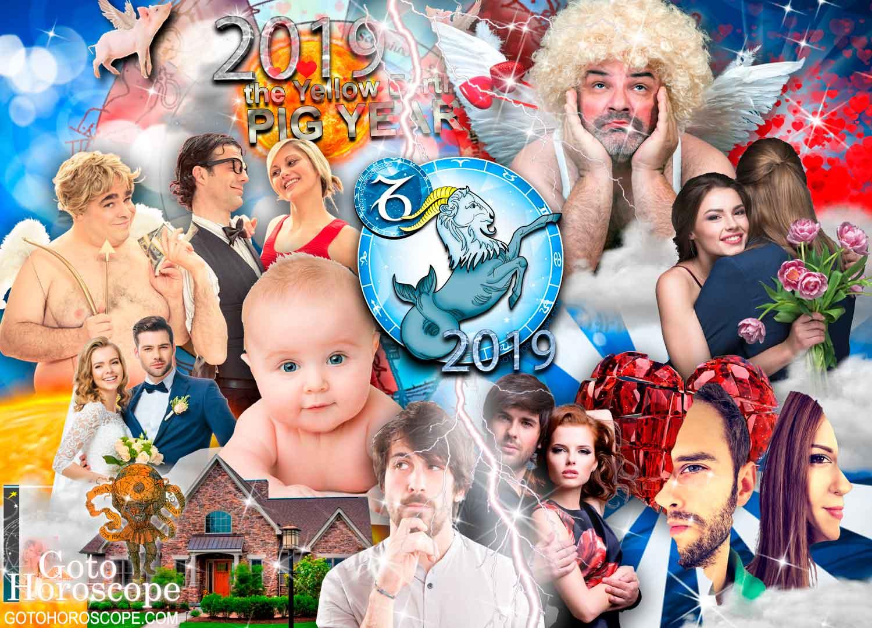 Capricorn 2019 Horoscope Part 3
