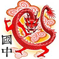 Chinese Zodiac Signs Astrology 2015 Year of the Ram (Sheep, Goat ...