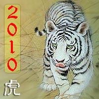 Chinese New Year 2010 horoscope