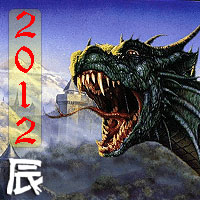 2012 horoscope for the year of the Dragon