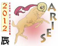 December 2012 Aries monthly horoscope