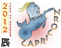 November 2012 Capricorn monthly horoscope