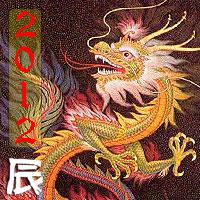 Chinese New Year 2012 horoscope