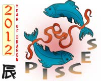 August 2012 Pisces monthly horoscope