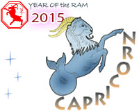 August 2015 Capricorn monthly horoscope