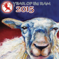 2015 Year of the Wood Ram