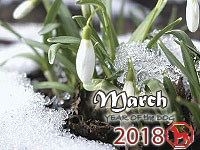 March 2018 monthly horoscope
