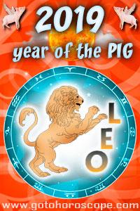 2019 horoscope leo