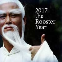 2017 the Rooster year