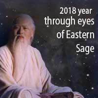 2018 for Eastern Sage