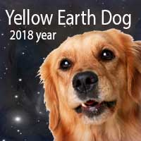 Earth Dog 2018 - the character