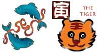 Pisces - Tiger