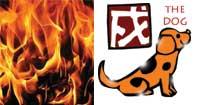 2018 Keng Hsu or Fire Dog Chinese year