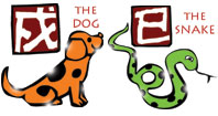 Dog and Snake compatibility horoscope