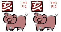 Pig and Pig compatibility horoscope