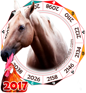 2017 Chinese Horoscope Horse for the Rooster Year