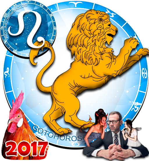 2017 Good & Bad days Horoscope Leo for the Rooster Year