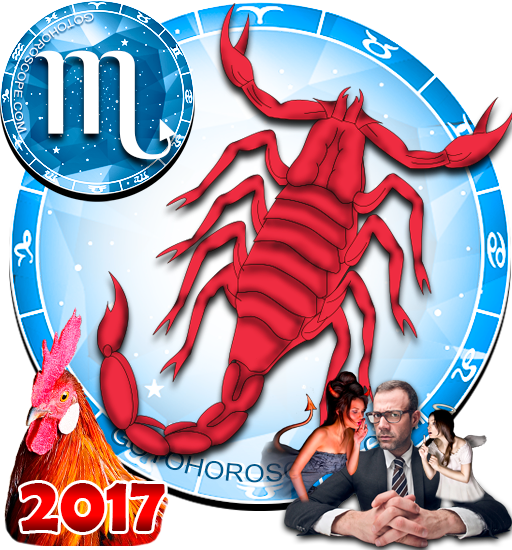 2017 Good & Bad days Horoscope Scorpio for the Rooster Year