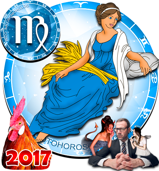 2017 Good & Bad days Horoscope for Virgo Zodiac Sign