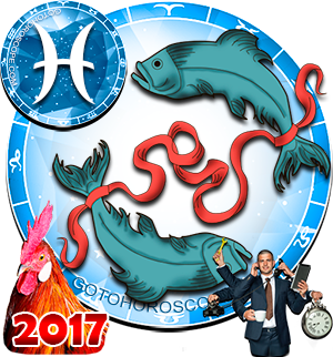 2017 Work Horoscope Pisces for the Rooster Year
