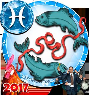 2017 Work Horoscope for Pisces Zodiac Sign