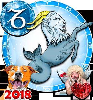 2018 Love Horoscope for Capricorn Zodiac Sign