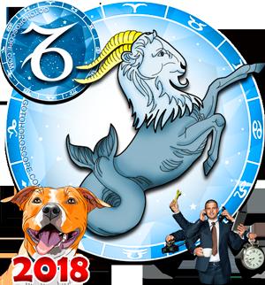 2018 Work Horoscope for Capricorn Zodiac Sign