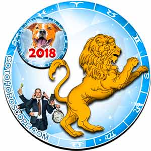 2018 Work Horoscope for Leo Zodiac Sign