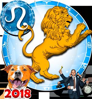 2018 Work Horoscope Leo for the Dog Year