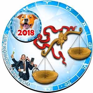 2018 Work Horoscope for Libra Zodiac Sign