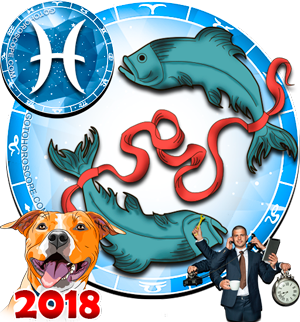 2018 Work Horoscope Pisces for the Dog Year