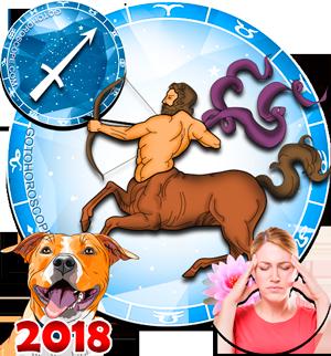 2018 Health Horoscope for Sagittarius Zodiac Sign