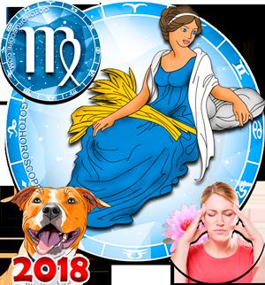 2018 Health Horoscope Virgo for the Dog Year