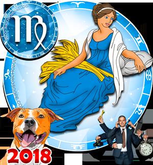 2018 Work Horoscope for Virgo Zodiac Sign