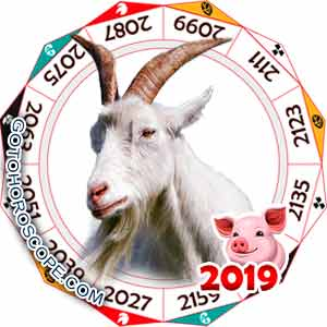 Oriental 2019 Horoscope for Sheep