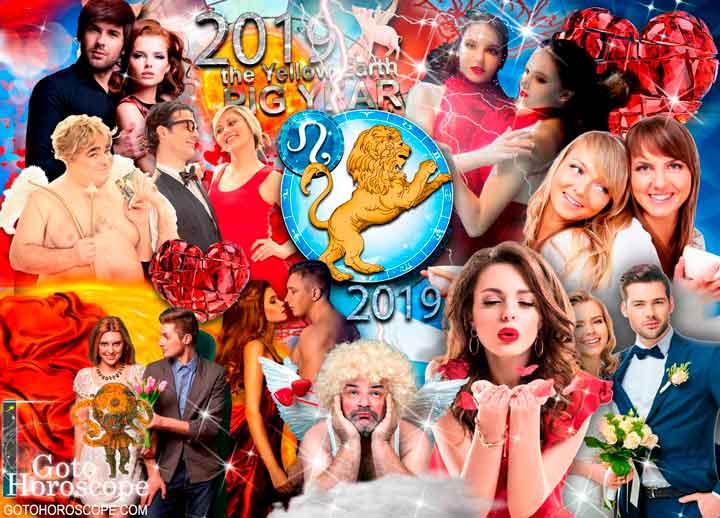 Leo 2019 Horoscope in the Love Sphere