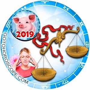 2019 Health Horoscope for Libra Zodiac Sign