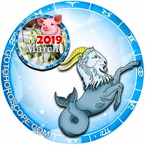 March 2019 Horoscope Capricorn