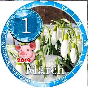 Daily Horoscope March 1, 2019 for 12 Zodica signs