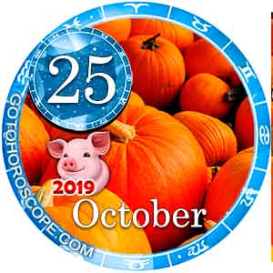 25 october daily horoscope