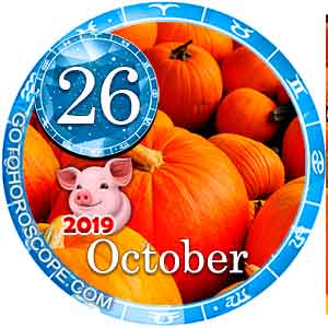 Daily Horoscope for October 26, 2019
