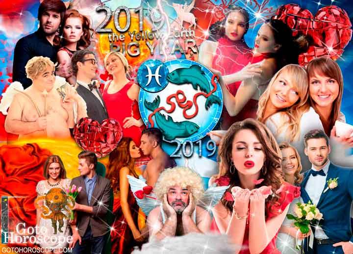 Pisces 2019 Horoscope in the Love Sphere
