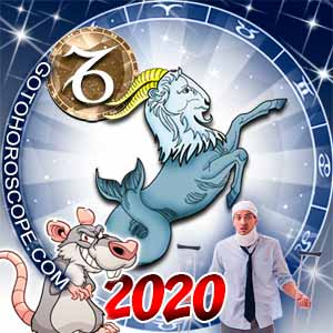 2020 Health Horoscope for Capricorn Zodiac Sign