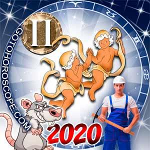 2020 Work Horoscope for Gemini Zodiac Sign