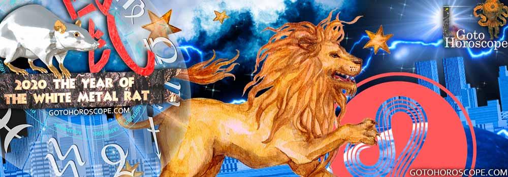 Leo 2020 Horoscope in the Money Sphere