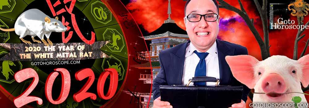 Oriental 2020 Horoscope Pig