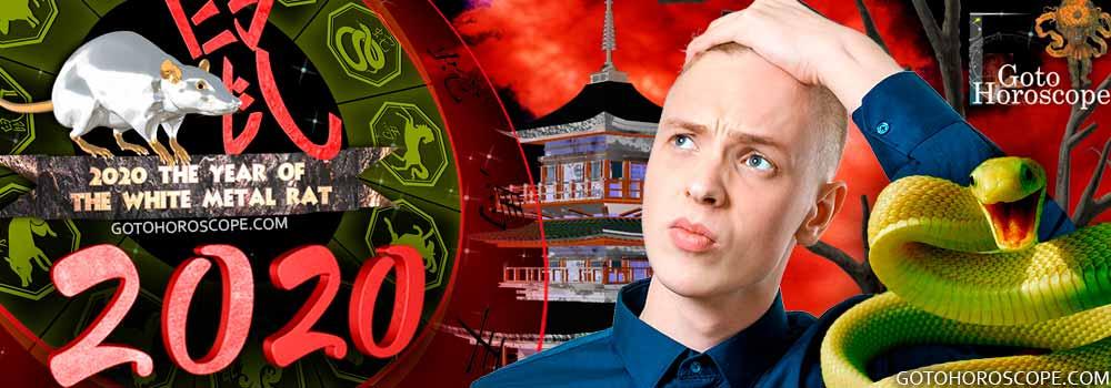 Oriental 2020 Horoscope Snake