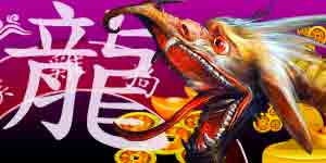 Chinese Horoscope 2021 for Dragon
